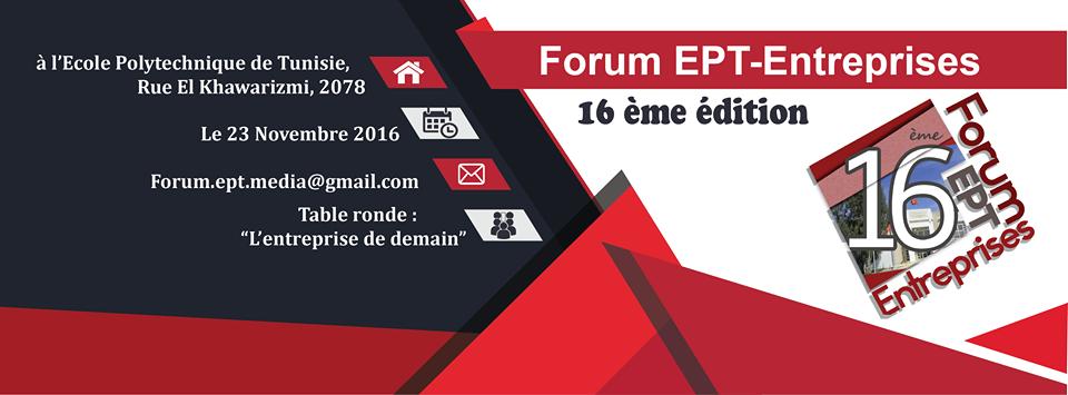 Forum EPT Entreprise 16 ème édition