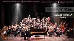 Concert Musique de Chambre présenté par l'Orchestre Symphonique Tunisien