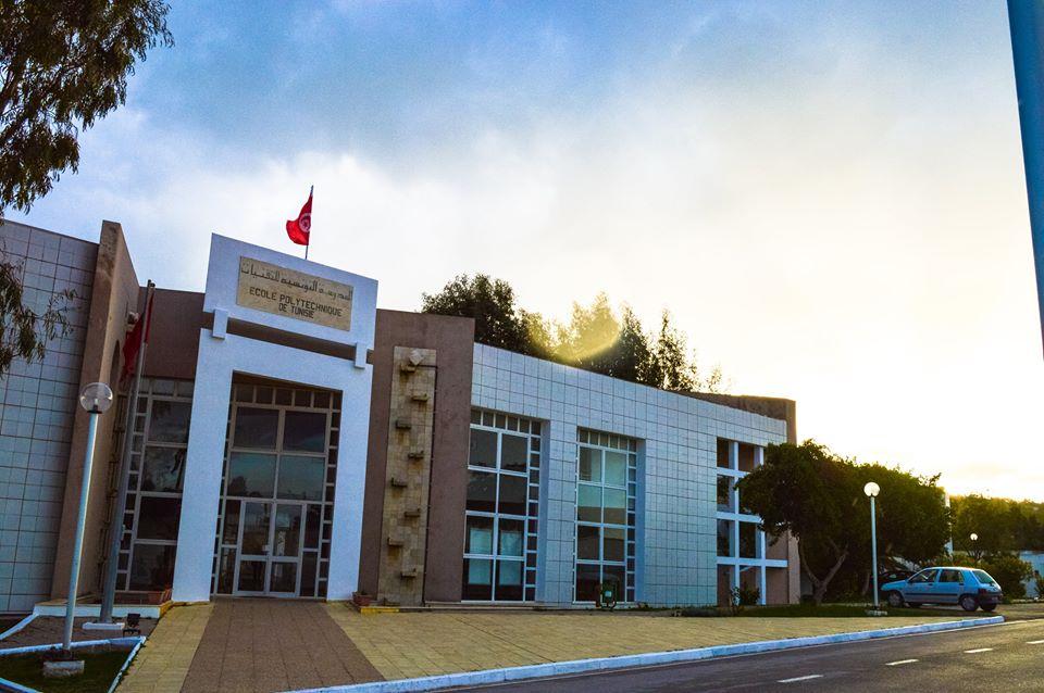 Ecole polytechnique de tunisie site officiel de l école